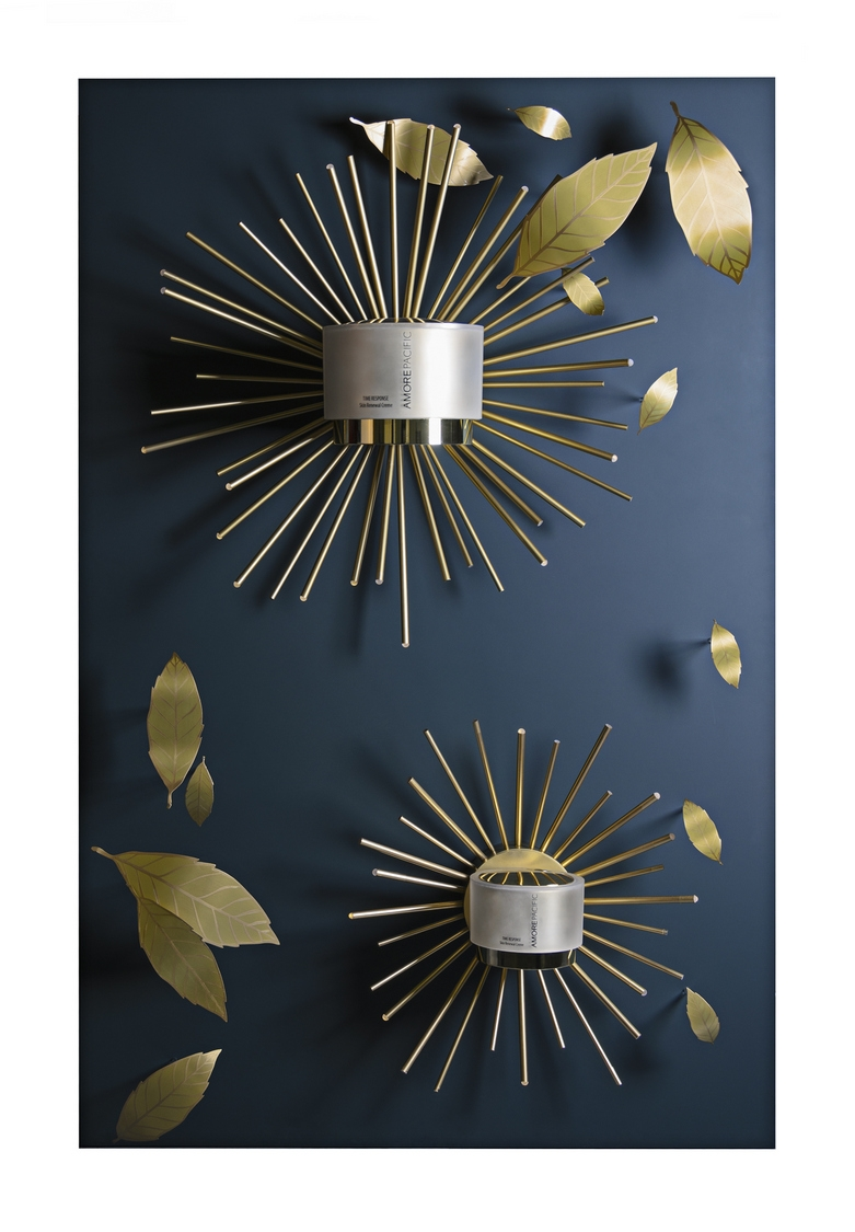 Starburst Sconces
